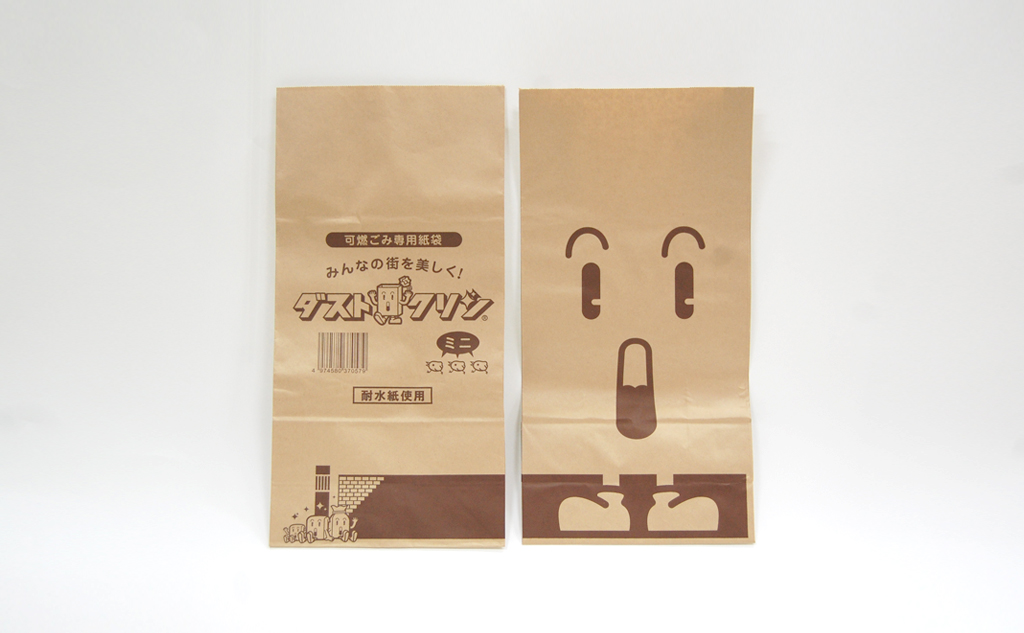 ダストクリン®ミニ  紙製ゴミ袋