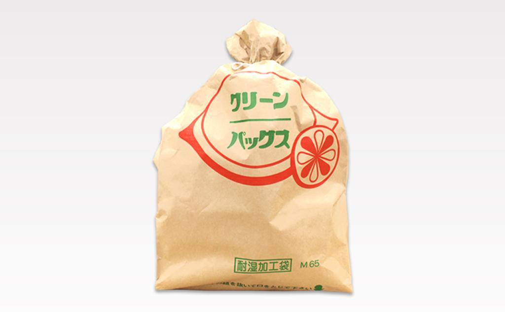 クリーンパックス|耐水・耐湿加工の紙製ゴミ袋