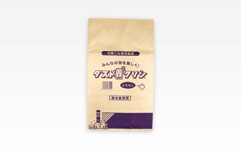 ダストクリン®ひもなし-環境にやさしい紙製ゴミ袋-