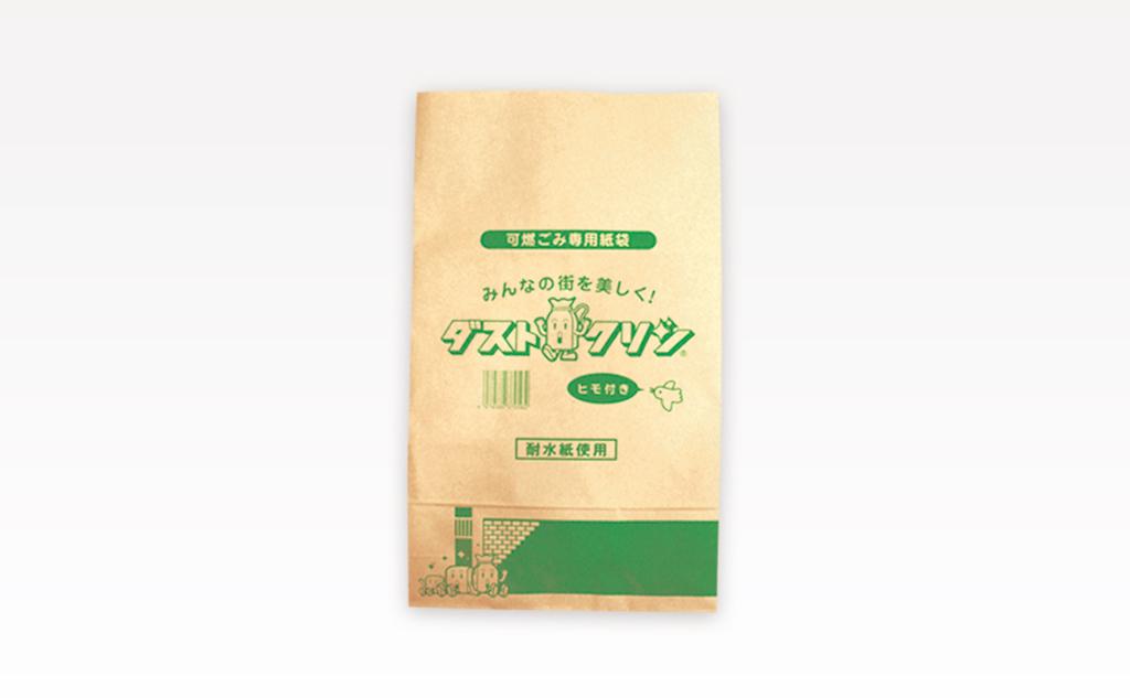 ダストクリン®ひも付き-環境にやさしい紙製ゴミ袋-