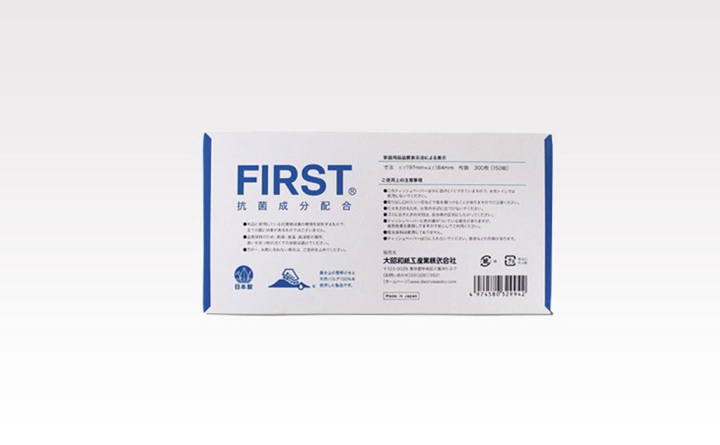 ファースト抗菌ティッシュ150組|60箱入り
