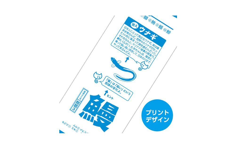 ねこたつの魚漢字クイズトイレットペーパー