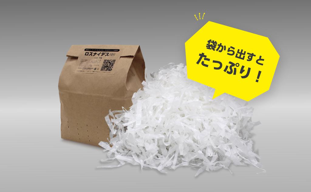ロスナイデス(小) 紙製緩衝材