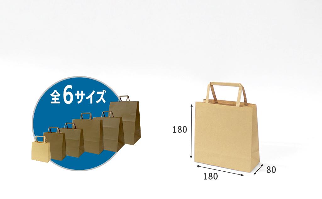 【平紐180茶】無地手提げ袋|500袋入り