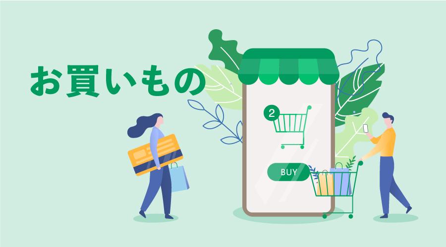 サイト紹介イメージ画像