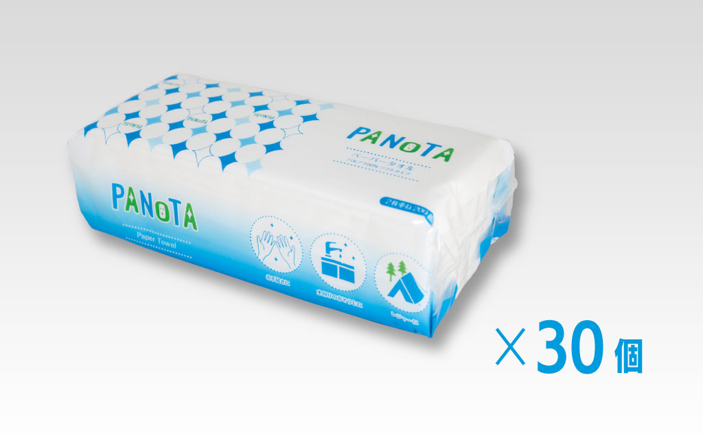 PANOTA-パノタ-ペーパータオル 30個入り