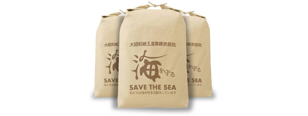 海を守る活動に使用する資材の提供