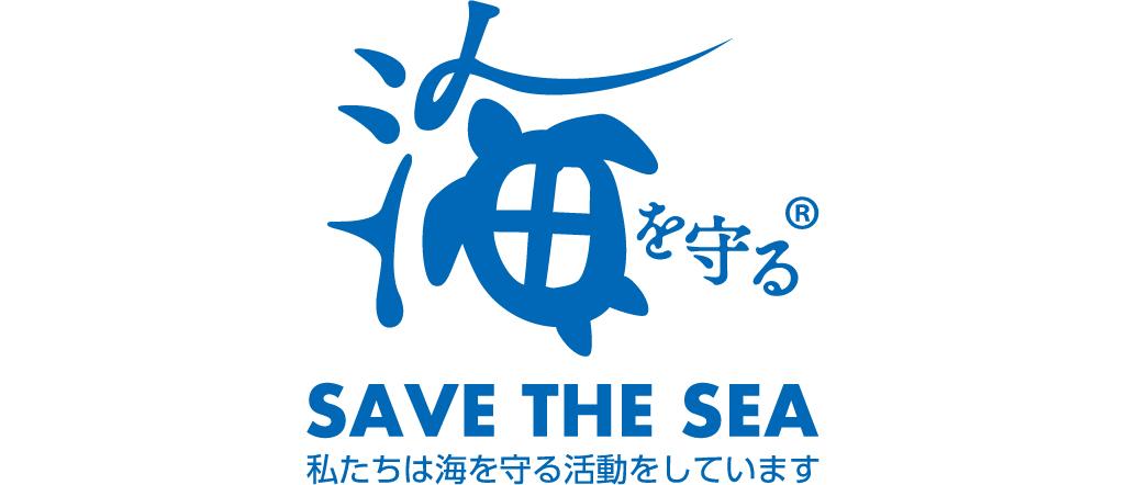 海を守るマーク