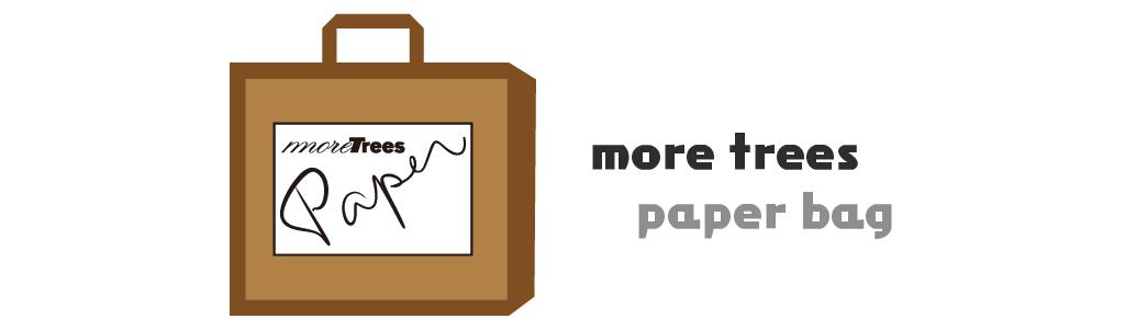 大昭和紙工産業とmore trees、製紙会社の3社で開発したモア・トゥリーズペーパーバッグ